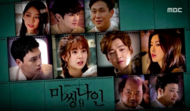 Chanyeol-EXO-Curhat-Gara-Gara-Dapat-Peran-Penting-di-Drama-'Missing-9'