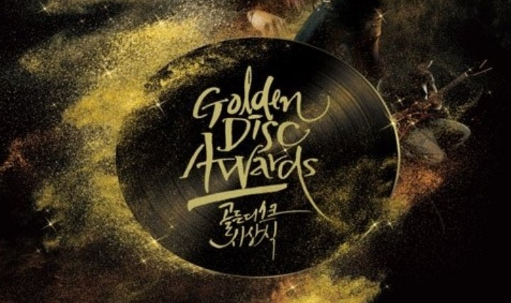 Golden-Disc-Awards-2017-EXO-Perdana-Bawakan-Lagu-'For-Life'.