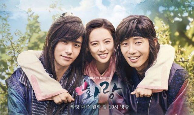 KBS-Rangkum-12-Episode-Drama-'Hwarang-The-Begining'-Demi-Dongkrak-Rating