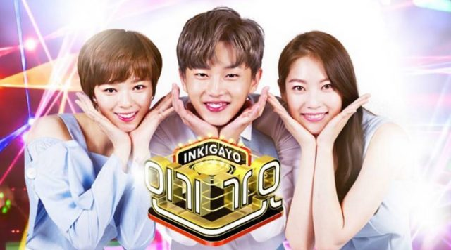 Kim-Min-Suk-Gong-Seung-Yeon-Jungyeon-Resmi-Berhenti-Jadi-MC-'Inkigayo'