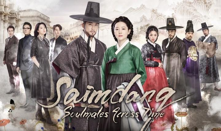 Lee-Young-Ae-Comeback-Akting-di-Drama-'Saimdang'-Usai-Hiatus-13-Tahun.