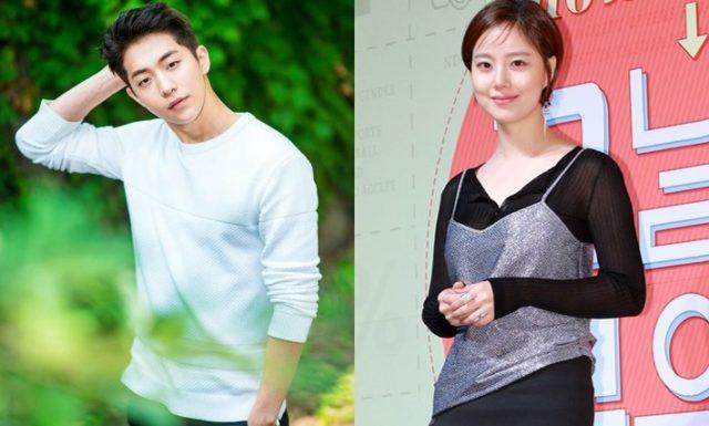 Nam-Joo-Hyuk-dan-Mon-Chae-Won-Bintangi-Drama-Komedi-Fantasi-'Bride-of-the-Water-God'