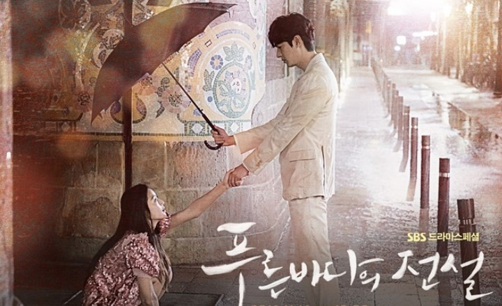 Semakin-Meruncing-Peran-Jun-Ji-Hyun-Terus-Dikejar-Bahaya-di-Drama-'The-Legend-of-Blue-Sea'.
