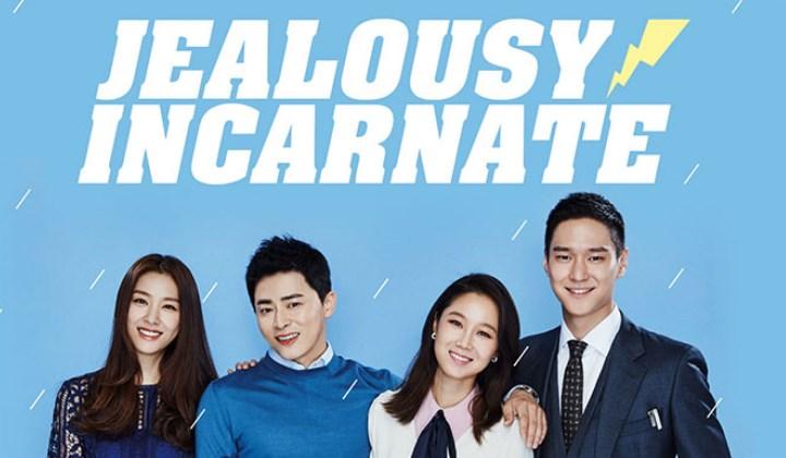 Daftar-Drama-Romantis-yang-Siap-Temani-Suasana-Valentine-di-Bulan-Februari-Jealousy-Incarnate