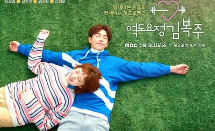 Daftar-Drama-Romantis-yang-Siap-Temani-Suasana-Valentine-di-Bulan-Februari-Weightlifting-Fairy-Kim-Bok-Joo