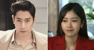 Eric-Shinhwa-Resmi-Kencani-Aktris-Na-Hye-Mi
