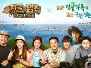Jin-BTS-Dapat-Pengalaman-yang-Tak-Terlupakan-di-'Law-of-the-Jungle'-Edisi-Kota-Manado
