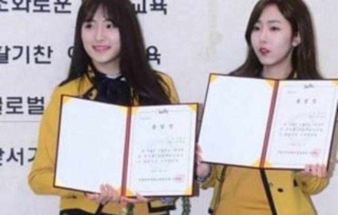 Jungkook-BTS-SinB-dan-Umji-G-Friend-Akhirnya-Lulus-Dari-SOPA