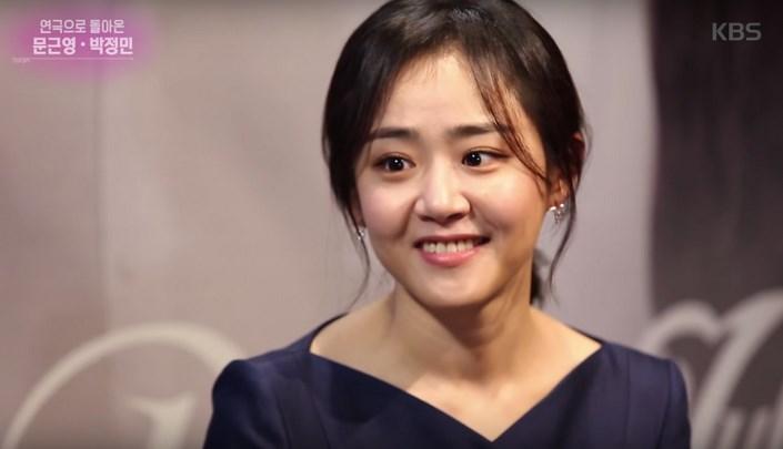 Kondisi-Terbaru-Moon-Geun-Young-Pasca-Operasi-Sindrom-Kompartemen