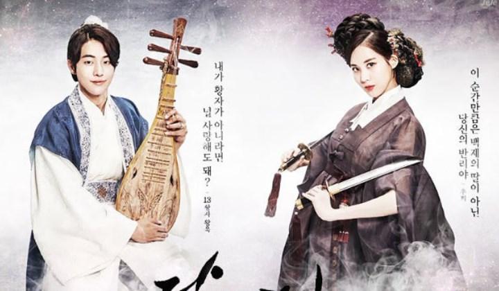 Pernah-Syuting-Bareng-Nam-Joo-Hyuk-Seohyun-SNSD-Curhat-Perasannya.