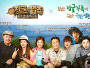 'Law-of-the-Jungle'-Edisi-New-Zealand-Resmi-Gandeng-Shindong-Super-Junior.