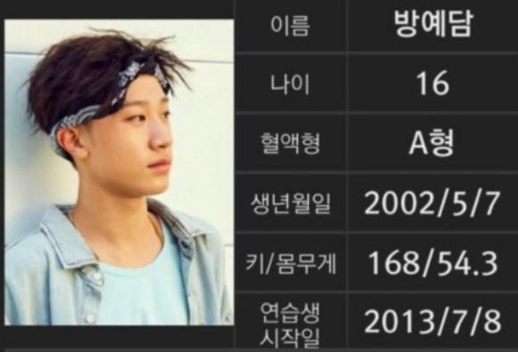 Bang-Yedam--Bakal-Didebutkan-YG-Entertainment-Jadi-Member-Grup-Idol.