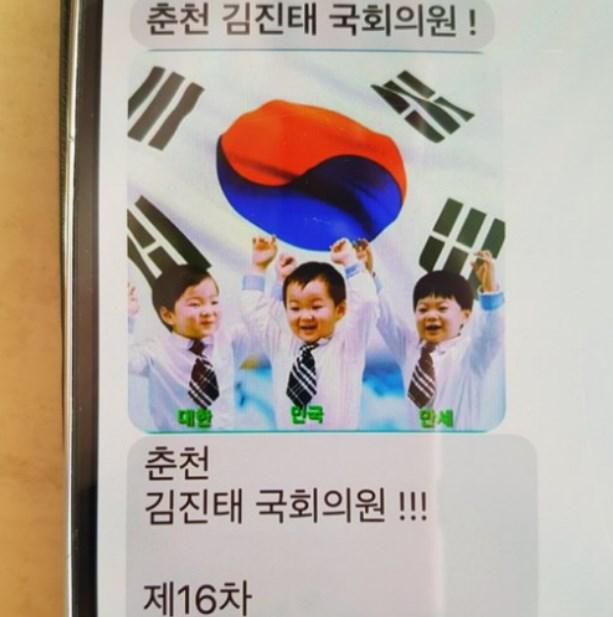 Daehan-Minguk-Manse-Dibuat-Iklan-Politik,-Song-Il-Kook-Harap-Ini-Tak-Terjadi-Lagi.