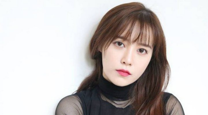 Dirawat-Di-Rumah-Sakit,-YG-Entertainment-Jelaskan-Kondisi-Goo-Hye-Sun