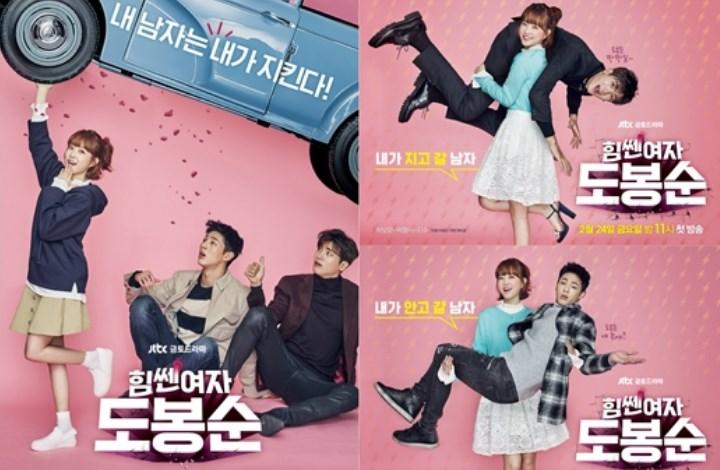 Drama-'Strong-Woman-Do-Bong-Soon'-Punya-Pesan-Moral-Untuk-Penonton