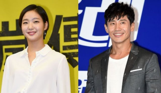 Kim-Go-Eun-dan-Shin-Ha-Kyun-Dikonfirmasi-Putus