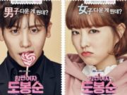 Park-Bo-Young-dan-Hyungsik-Bermain-Apik,-Rating-'Strong-Woman-Do-Bong-Soon'-Naik-Drastis