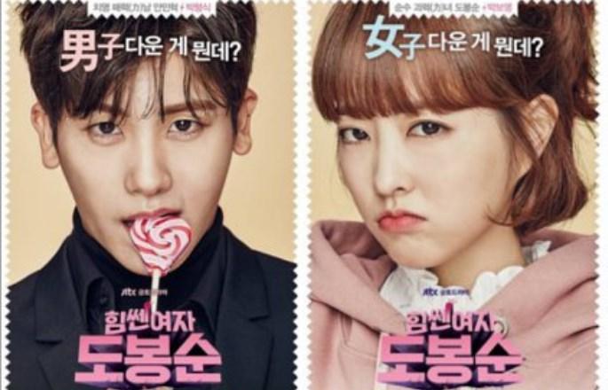 Park-Bo-Young-dan-Hyungsik-Bermain-Apik,-Rating-'Strong-Woman-Do-Bong-Soon'-Naik-Drastis