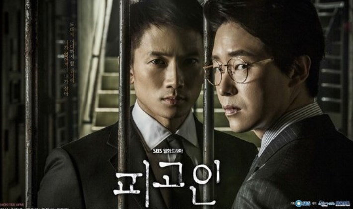 Rating-Terus-Naik-Drama-'Defendant'-Jadi-Favorit-Penonton