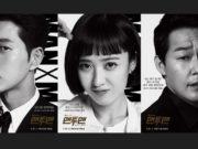 Gantikan-'Strong-Woman-Do-Bong-Soon',-Drama-'Man-to-Man'-Park-Hae-Jin-Dapat-Sambutan-Positif.