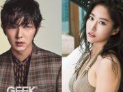Lee-Jun-Ki-Akui-Sudah-Pacaran-Dengan-Jeon-Hye-Bin-Selama-2-Tahun