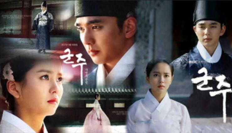 Teaser-Drama-'Ruler-Master-of-the-Mask',-L-Bujuk-Yoo-Seung-Ho-Jadi-Putra-Mahkota