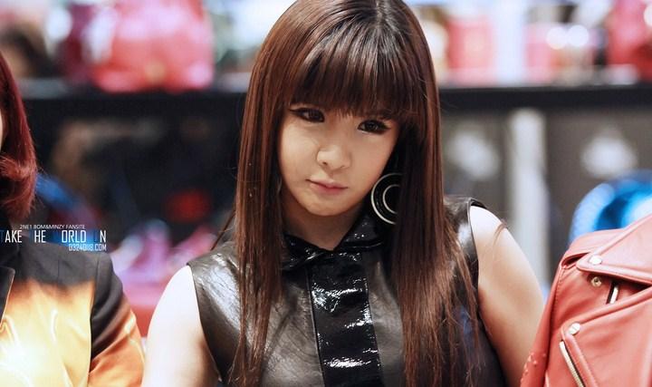 Balas-Twitt-Fans,-Park-Bom-Ngaku-Gabung-The-Black-Label