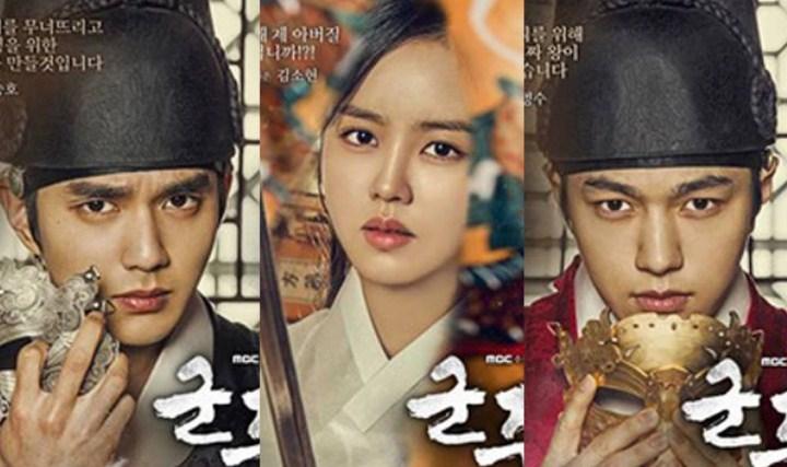 Baru-Beberapa-Episode-'Ruler-Master-of-the-Mask'-Jadi-Drama-Terpopuler