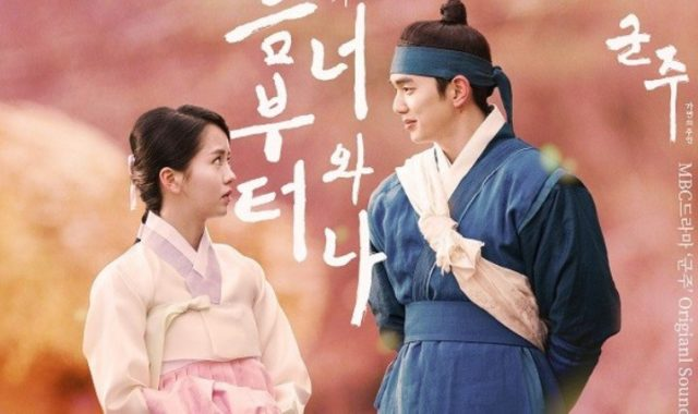 Ciuman-Yoo-Seung-Ho-Ke-Kim-So-Hyun-Buat-Rating-'Ruler-Master-of-the-Mask'-Naik-Pesat