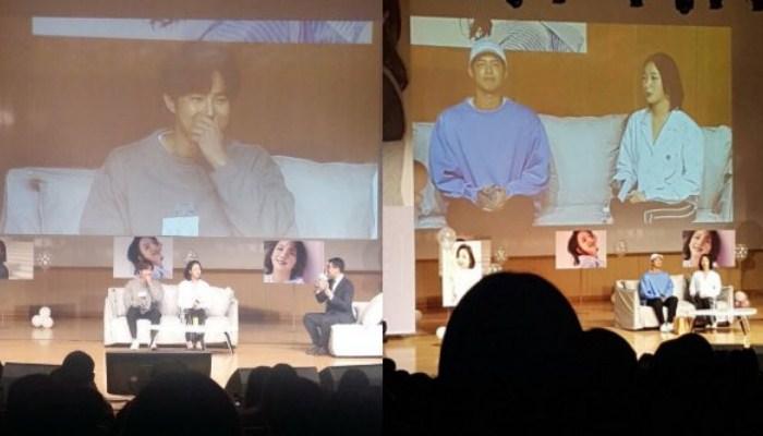 Dapat-Kejutan-Di-Fanmeeting,-Kim-Go-Eun-Kedatangan-Suho-EXO-dan-Park-Bo-Gum.