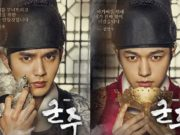 'Ruler-Master-of-the-Mask'-Episode-19-20-Akhirnya-Pertemukan-Yoo-Seung-Ho-dan-L-Infinite.