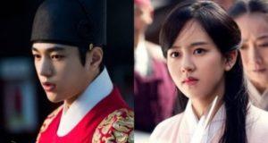 'Ruler-Master-of-the-Mask'-Episode-23-24-Hampir-Mati-Keracunan,-L-Infinite-Ungkap-Cinta-Ke-Kim-So-Hyun.