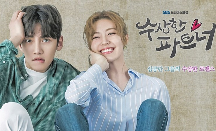 'Ruler-Master-of-the-Mask'-Turun-Di-Episode-17-18,-'Suspicious-Partner'-Hampir-Cetang-Rating-Dua-Digit.