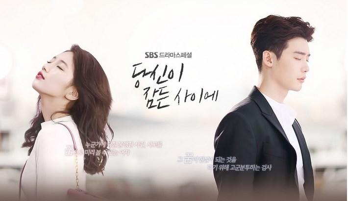 'While-You-Were-Sleeping',-Drama-Lee-Jong-Suk-dan-Suzy-Sudah-Selesaikan-Syuting-Pra-Produksi