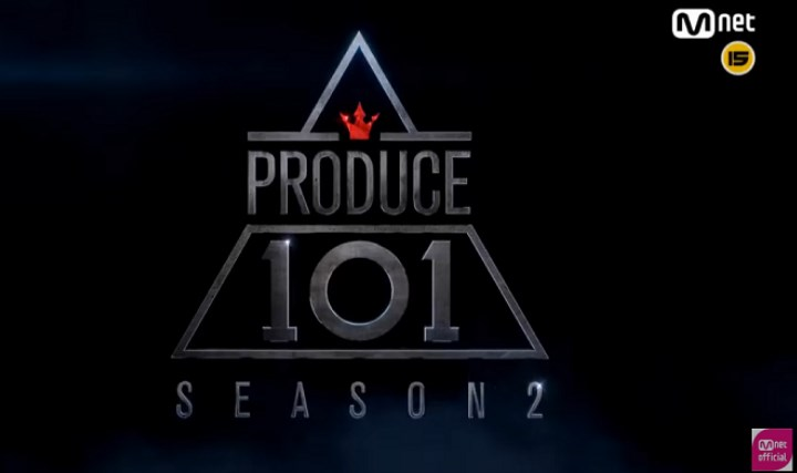 11-Trainee-Pemenang-'Produce-101-Season-2'-Akan-Debut-Dengan-Nama-WANNA-ONE
