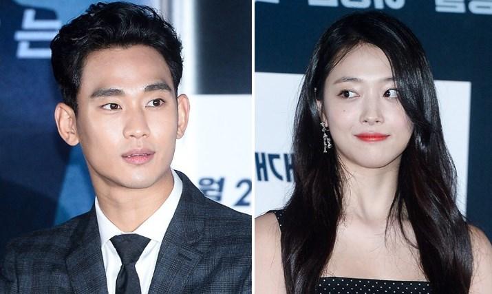 Biodata lengkap kim ah joong dating 5