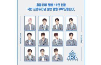 Wanna-One-'Produce-101'-Akan-Tampil-Perdana-Di-Acara-Internasional-KCON-LA