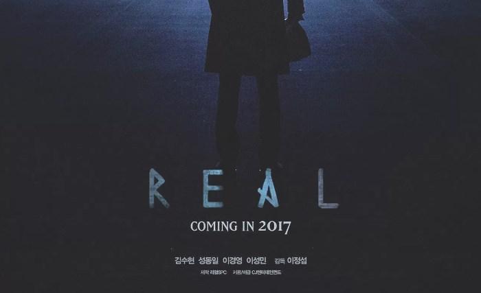'REAL'-Kim-Soo-Hyun-Sulli-Dituding-Jadi-Film-Terburuk-Sepanjang-Sejarakh-K-Movie