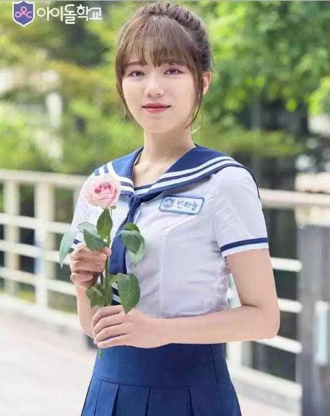 Daftar-41-Peserta-Program-Survival-'Idol-School'-Mnet-Bin-Ha-Neul