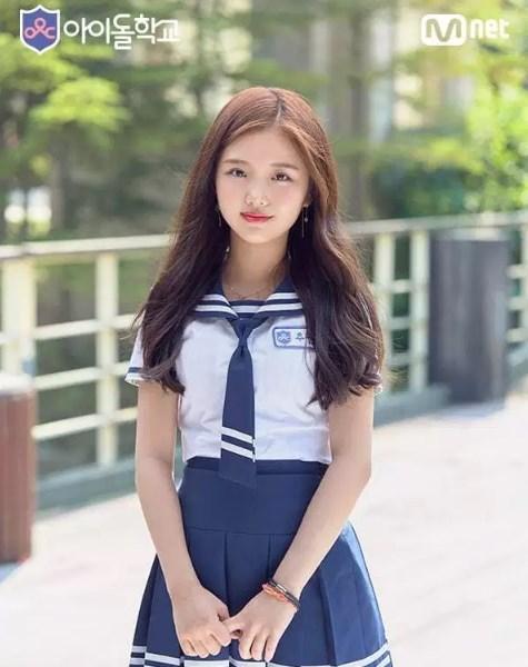 Daftar-41-Peserta-Program-Survival-'Idol-School'-Mnet-Chu-Won-Hui