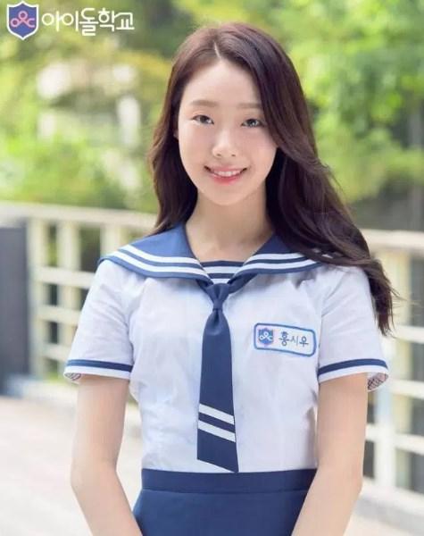 Daftar-41-Peserta-Program-Survival-'Idol-School'-Mnet-Hong-Shi-Woo