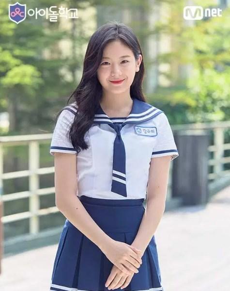 Daftar-41-Peserta-Program-Survival-'Idol-School'-Mnet-Jang-Gyu-Ri