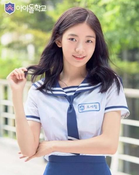 Daftar-41-Peserta-Program-Survival-'Idol-School'-Mnet-Jo-Sae-Rim