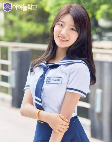 Daftar-41-Peserta-Program-Survival-'Idol-School'-Mnet-Jo-Yoo-Bin
