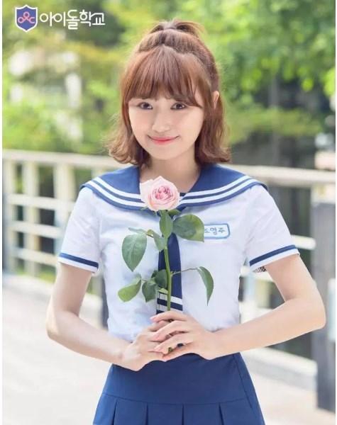 Daftar-41-Peserta-Program-Survival-'Idol-School'-Mnet--Jo-Young-Jo