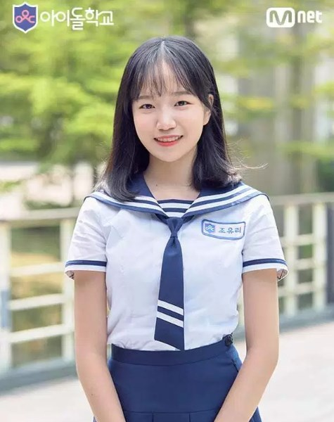 Daftar-41-Peserta-Program-Survival-'Idol-School'-Mnet-Jo-Yu-Ri