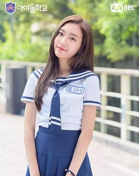 Daftar-41-Peserta-Program-Survival-'Idol-School'-Mnet-Kim-Eun-Gyeol
