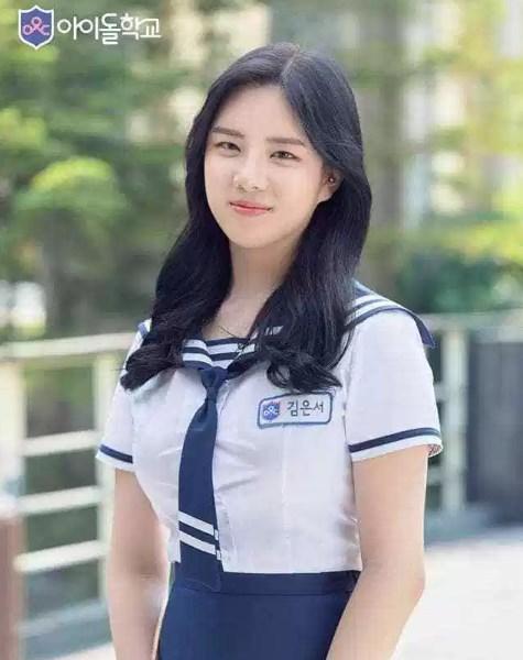 Daftar-41-Peserta-Program-Survival-'Idol-School'-Mnet-Kim-Eun-Suh