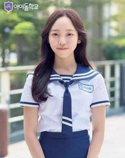 Daftar-41-Peserta-Program-Survival-'Idol-School'-Mnet-Lee-Da-Hee