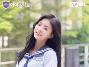 Daftar-41-Peserta-Program-Survival-'Idol-School'-Mnet-Lee-Na-Gyung